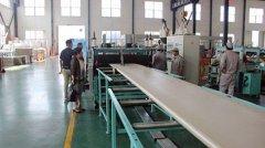 挤塑板批发厂家